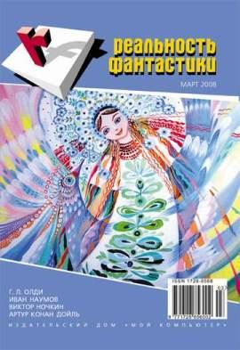 gerasimov-rf2008_03m-1