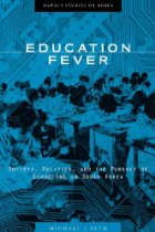education-fever