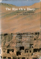 the-hye-cho-diary